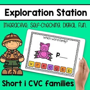Exploration Station - Short i CVC Families