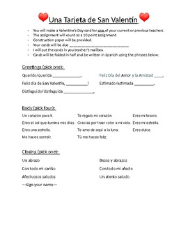Exploratory Spanish 1 Valentine's Day Card Project Homework Letter Espanol FLEX