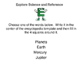 Explore Reference Library Center: PLANETS BUNDLE