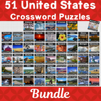 United States 51 Crossword Puzzle Bundle