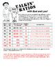 Exploring Age Ratios, Decimals and Limits Best Activity Ever!
