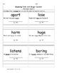 Exploring Parks with Ranger Dockett by Alice Flanagan-Vocabulary