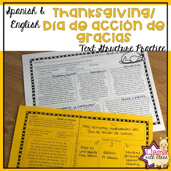 Thanksgiving Text Structure Practice in English & Spanish