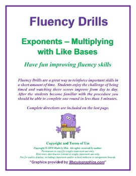 Exponent Operations Fluency Drills - Multiplying with Like Bases 8.ee.a.1