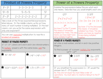 Exponent Properties - Guided Notes