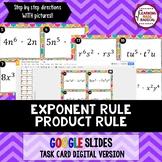 Exponent Rule - Product Rule Task Card GOOGLE Slide Digita