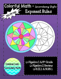 Exponent Rules : Colorful Math Secondary Style