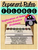 Exponent Rules Foldable (Exploration and Practice)
