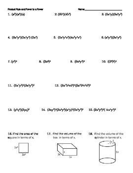 Exponent Rules Foldable and Worksheets