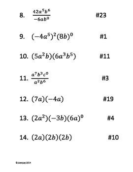 Common Core Math 1/Algebra 1: Exponent Rules Matho Game