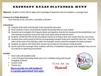 Exponent Rules Scavenger Hunt By The Math Post Tpt