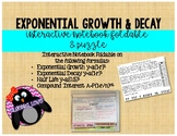Exponential Growth and Decay Foldable Notes and Homework Puzzle