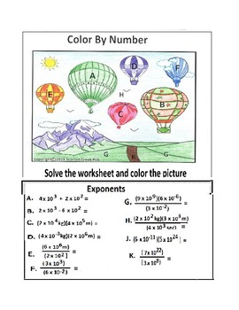Balloons - Color by Number - Exponents