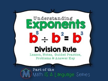 Exponents - Division Rule