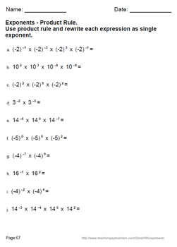 Exponents - Product Rule Worksheets