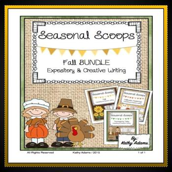 Expository Writing Prompts Fall BUNDLE