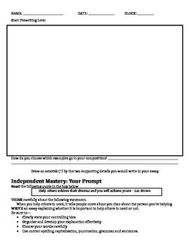 Expository brainstorming (STAAR writing)