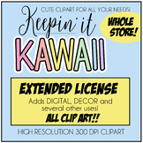 Extended Use License (WHOLE STORE!)