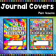 Printable Journal Covers