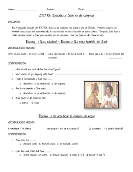 Extra Episodes Spanish Worksheets & Teaching Resources | TpT
