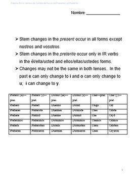 Práctica Extra: Verbos de Cambio de Raíz en el Presente y el Pretérito