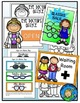 Eye Doctor Dramatic Play Set - Teach Easy Resources