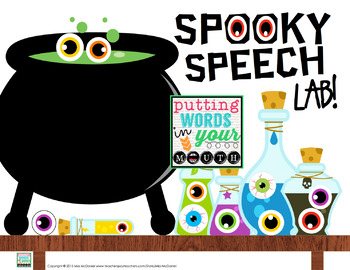 Dough Mats Freebie for Halloween ~ Eyeball SMUSH!
