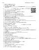 Eyewitness Video Series - ROCK AND MINERAL Video Worksheet (Movie Guide)