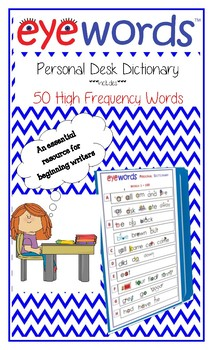 Sight Words Desk Wordwall / Personal Dictionary, Eyewords Words 1-50