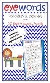 Sight Words Desk Wordwall / Personal Dictionary, Eyewords