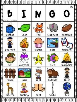 F Articulation Bingo