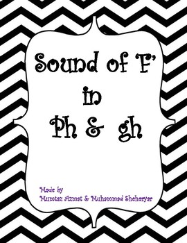 F Sound in ph, gh & ffe :