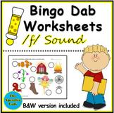 F-words Bingo Dab