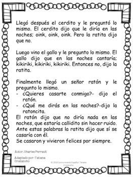 FÁBULAS Y CUENTOS + PREGUNTAS COMPRENSIÓN DE LECTURA