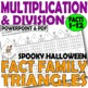 HALLOWEEN FACT FAMILIES {Times table practice} {MULTIPLICATION WORKSHEETS}