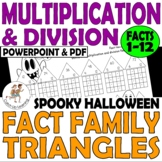 {HALLOWEEN FACT FAMILIES ACTIVITIES} {FACT FAMILY MULTIPLICATION WORKSHEETS}