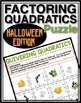 FACTORING QUADRATICS HALLOWEEN ACTIVITY