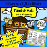 FAITH-BASED FREEBIE: Stories of the Bible- Noah's Ark Doub