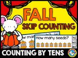 FALL ACTIVITY FIRST GRADE (SKIP COUNTING BY 10S PUMPKIN MATH CENTER KINDERGARTEN