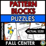 FALL ACTIVITY 1ST GRADE (KINDERGARTEN PATTERN BLOCKS PUZZLES) OCTOBER MATH