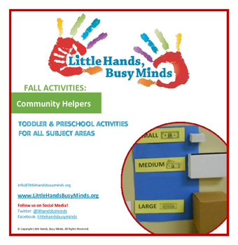 FALL Activities: Community Helpers Weekly Thematic Unit fo