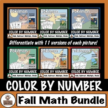 FALL MATH BUNDLE - Pokémon Color By Number