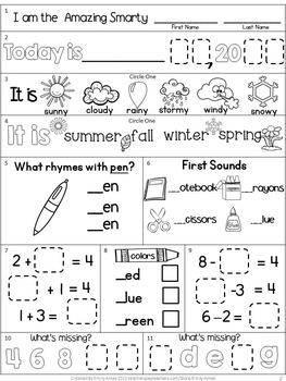 Morning Work Bundle: First Grade Fall Packets (September October November)