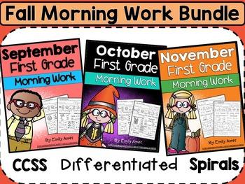 Morning Work Bundle: First Grade Fall Packets (September O