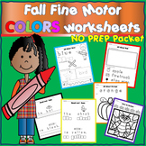 FALL Fine Motor Worksheets COLORS THEMED for Special Education