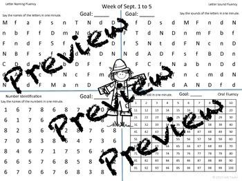 FALL Homework BUNDLE for AIMSWEB or DIBELS