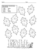 FALL Math Worksheet / 4 Digit Addition and Subtraction with Regrouping