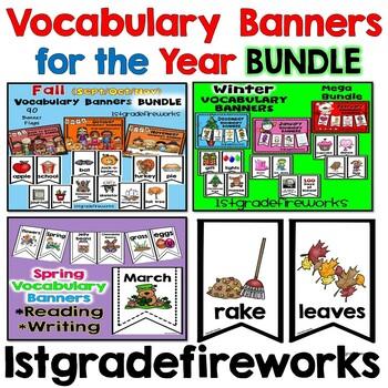 FALL Vocabulary Banners BUNDLE