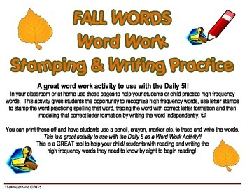 FALL WORDS ** Word Work ** Stamp and Write Words