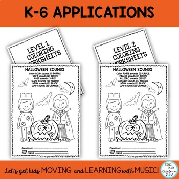 Halloween and Fall Music Class Dynamics & Expression Worksheets